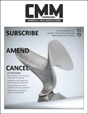 CMM 12.5 Cover